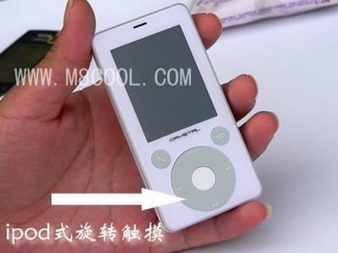 Telefón s dizajnom iPodu nano 1G.