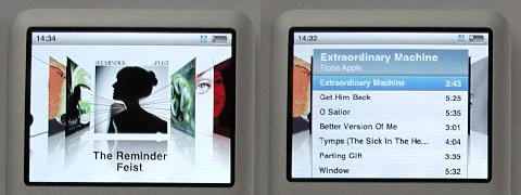 Novinka šiestej generácie iPodov – CoverFlow.