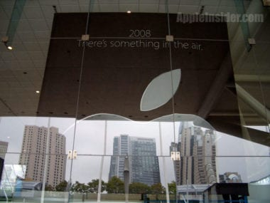 macworld banner big 380x285 - Macworld 2008: MacBook Air?