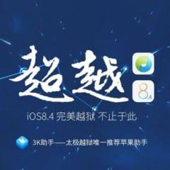 jailbreak mac ios8.4 00 240x240 - Jailbreak iOS 8.4 aj pre Mac OS X