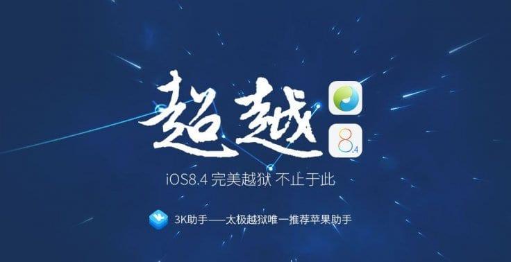 jailbreak mac ios8.4 00 - Jailbreak iOS 8.4 aj pre Mac OS X