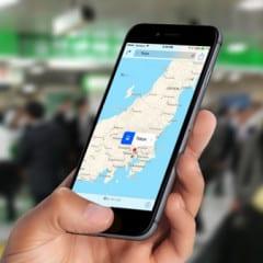 iphone maps FLAT 970 80 240x240 - Mapy pre iOS 9 zobrazujú možnosti verejnej dopravy