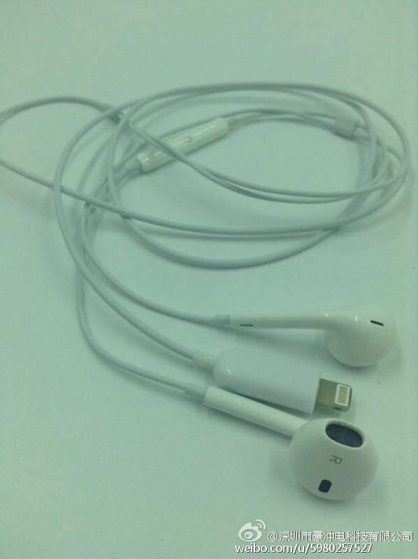 iphone-7-lightning-earpods-leak4