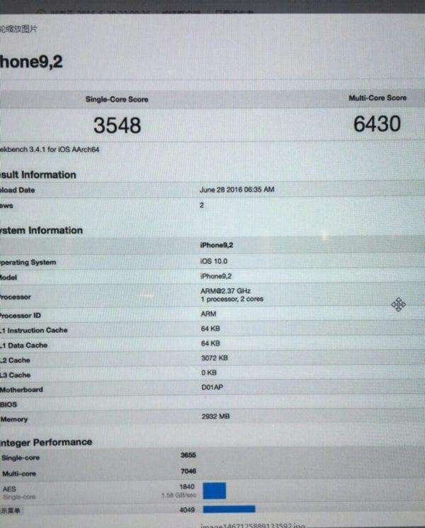 iPhone 7 Plus Benchmark