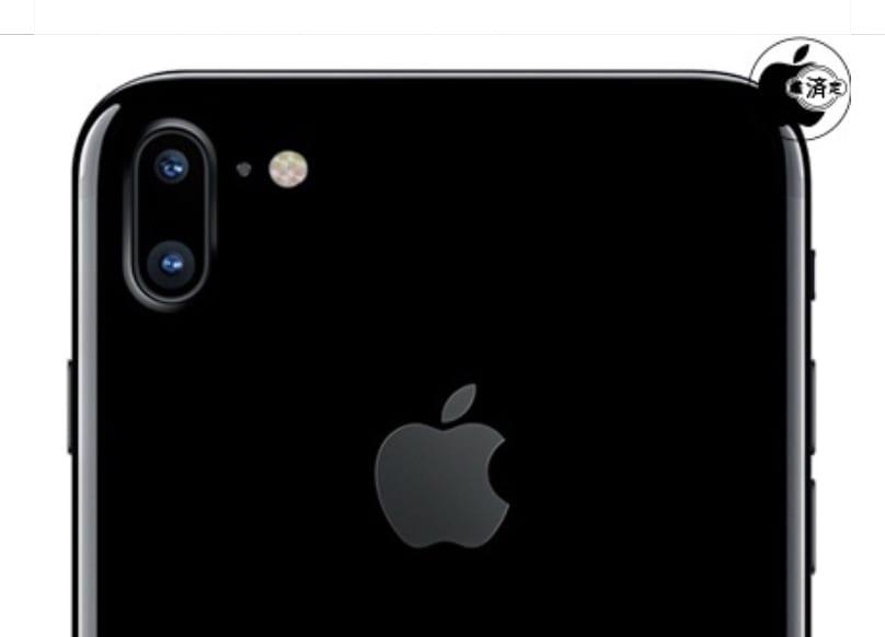 iphone 7s vertical camera - Ďalšie zmienky o iPhone 7s: 5-palcový displej a nový duálny fotoaparát
