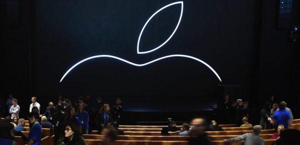 apple event logo inside 600x290 - Apple Event už 25. marca: nové mediálne služby a hollywoodska smotánka