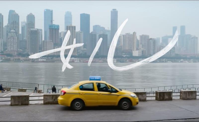 cover macblog 29 - Shot on iPhone: Pozrite si krátky film k príležitosti čínskeho nového roku