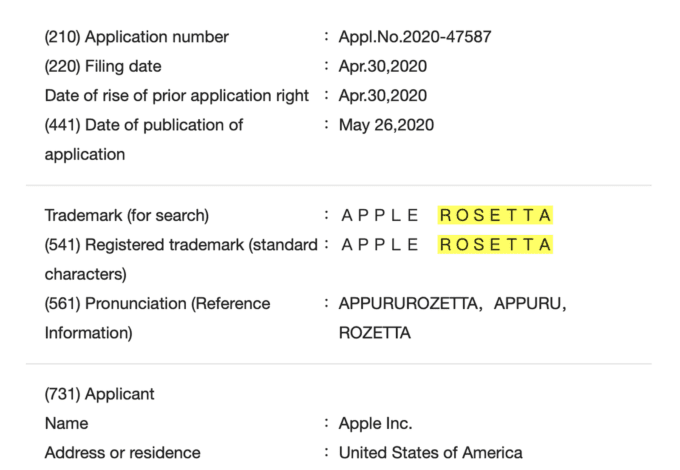 Apple Rosetta 2020 Trademark