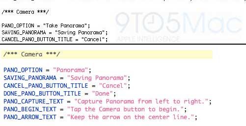 camera-panorama-code
