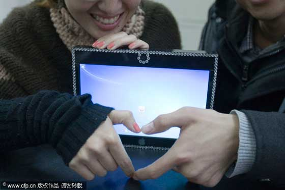chinese-ipad-love