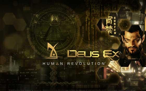 deusex-hr1