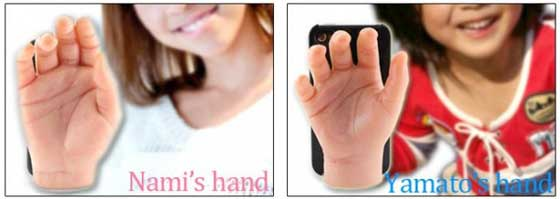 handcase1