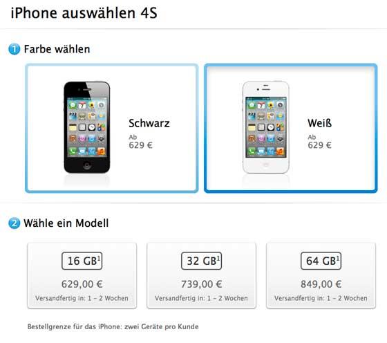iphone4S-de-store