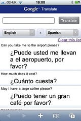 iphone_googletranslate