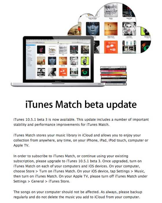 itunes-match-10-5-1-beta3