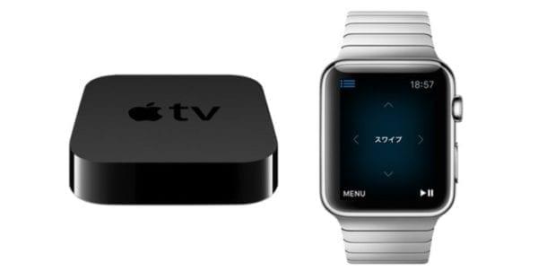 apple watch as apple tv remote 0 devices 600x302 - Vyšli malé updaty pre Apple Watch a Apple TV