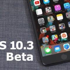 iOS 10.3 beta 240x240 - Apple vydal šestou betu iOS 10.3 pro vývojáře