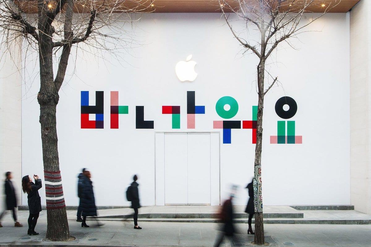 apple store korea twitter - Novinky za uplynulý týždeň: HomePod sa blíži, Apple investuje, Tim Cook o batériach a ďalšie...