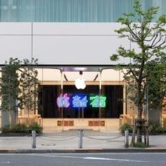 Apple Store Shinjuku Tokyo 240x240 - Apple sdílel fotky z nového Apple Storu v Shinjuku, Tokyu