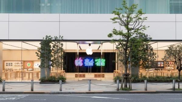 Apple Store Shinjuku Tokyo 600x338 - Apple sdílel fotky z nového Apple Storu v Shinjuku, Tokyu