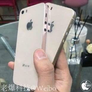 iPhone SE 2 Glass Back