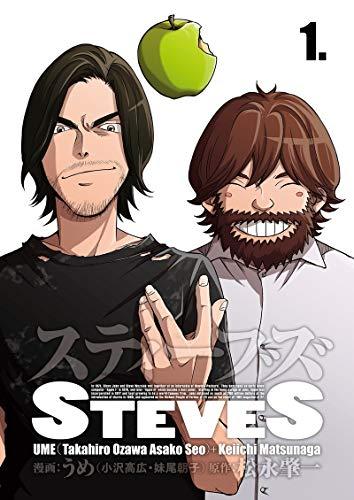 steves manga amazon - Týždeň v skratke: vojna s Qualcommom, Apple modemy a koniec sociálnej siete