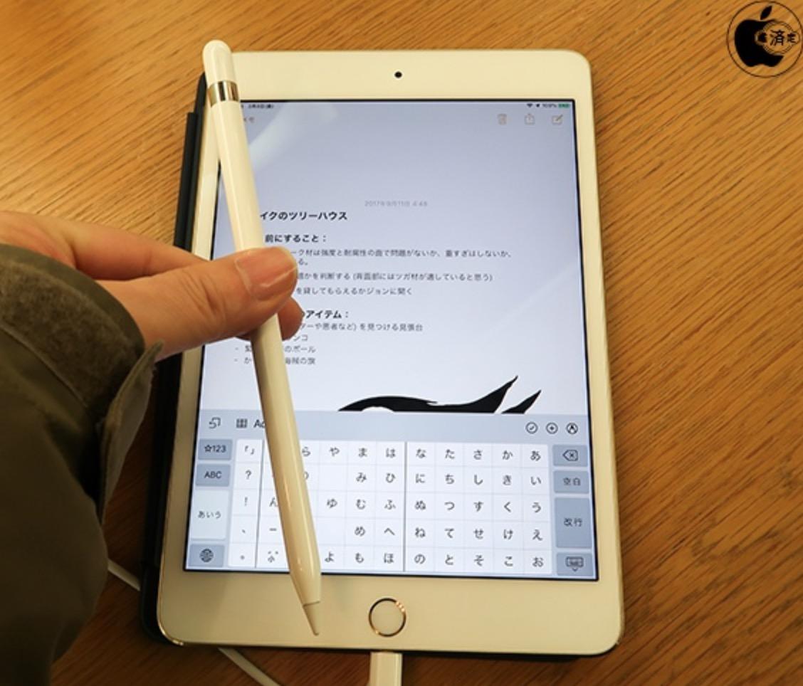 Snímka obrazovky 2019 02 11 o 18.47.32 - Prvý polrok 2019: nové iPady, nabíjačka AirPower a vylepšené AirPods 2