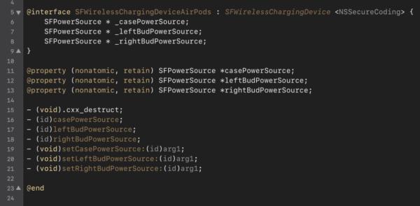 image 1 600x294 - Kód v betě iOS 12.2 naznačuje brzký příchod nabíječky AirPower